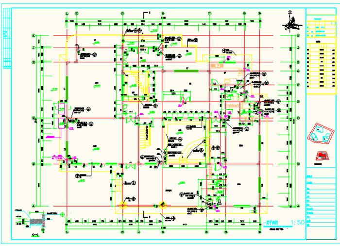 CAD工程图培训