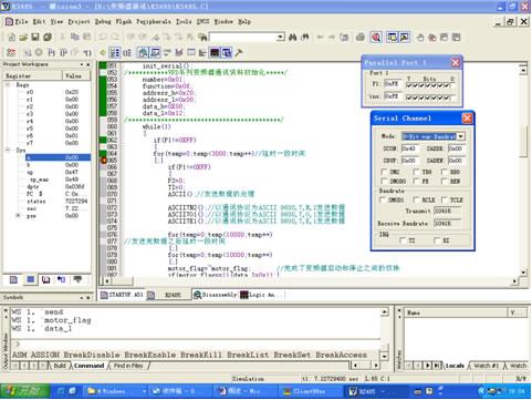 绘制流程图,使用仿真软件制作效果图及效果动画,出具配件清单,零件图