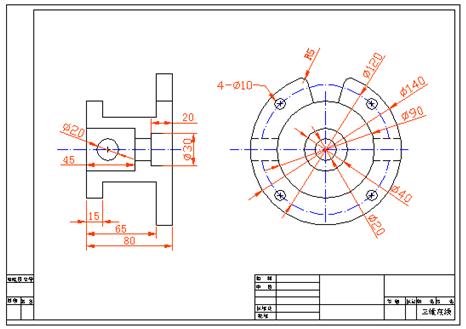 cad绘制工程图实例 autocad机械制图