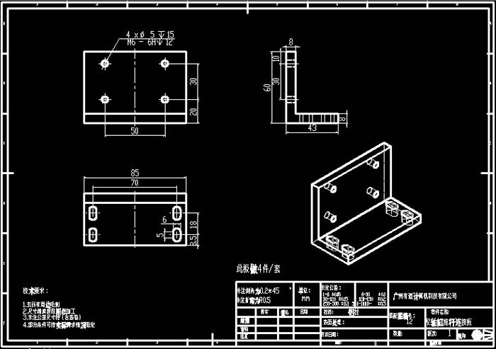 CAD培训之机械设计图纸-广州CAD培训中心,广州最专业的机械 建图片