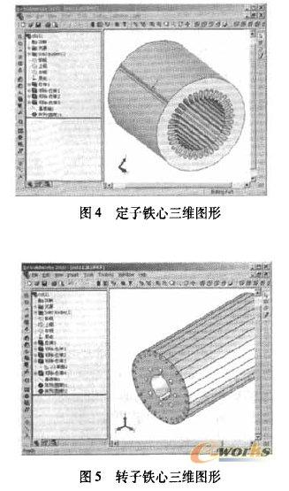 电机电磁设计_电机电磁设计与三维CAD软件间的接口开发__有限元分析,ansys培训 ...