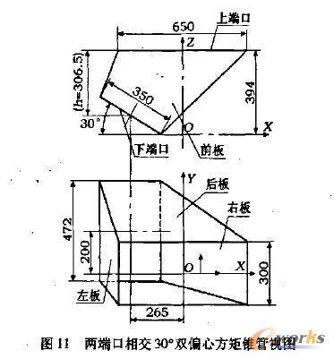 电路 电路图 电子 工程图 平面图 原理图 373_401